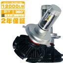 サンバー KV3 4 ledヘッドライト H4 Hi/Lo subaru スバル 12000LM Hi/Lo切替 65k/3k/8k変色 360°自由調整 車検対応 送料無料 2年保証 ledバルブ 2個セット X