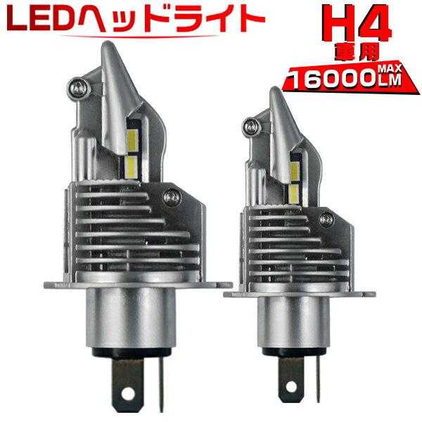 ライト・ランプ, ヘッドライト 180SX S13 nissan led H4 HiLo 16000lm 0.72mm led 2 6500K 2 ZD