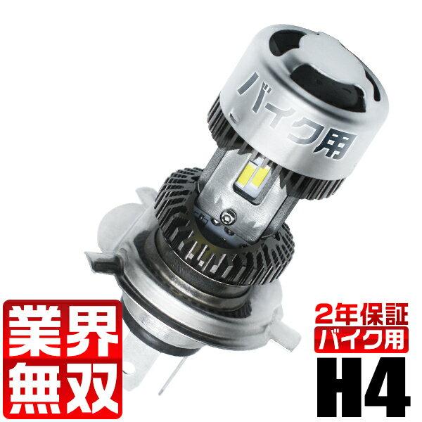 ライト・ランプ, ヘッドライト  HONDA CB1100 SC65 H4 HiLo led 1 2 2 led 1 GCM