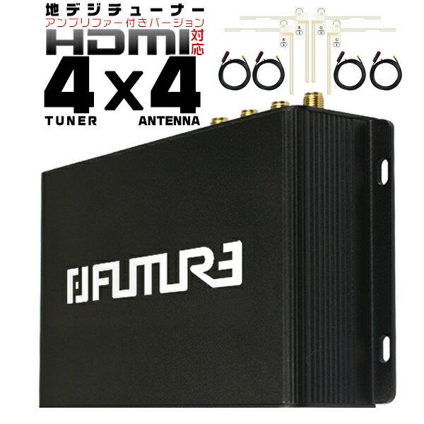 カーナビアクセサリー, 地デジ・ワンセグチューナー  UCF20 21 3UP toyota 4x4 AV HDMI 12V 24V 1