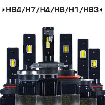 ライフ マイナー後 JB5 6 7 8 LEDヘッドライト H4 HI/LO LEDフォーカスライト 12000lm 180°角度調整 車検対応 1年保証 超小型 LEDバルブ 2個 送料無料 V2