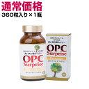 サプリメント むくみ サプリ むくみ解消 脚 足 顔 ポリフェノール ビタミンC ビタミンD ダイエット 目 mukumi OPCサプライズプレミアム (360粒入り/1瓶)