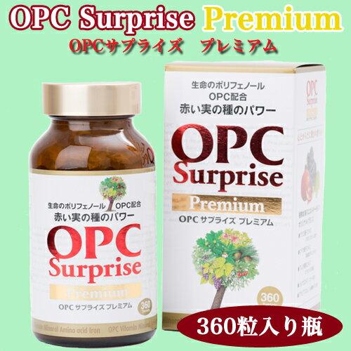 OPCサプライズ プレミアム 360粒マスケリエ OPCサプライズ...