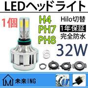 ホンダリード125H25〜(LEAD125H25〜)ホンダPS250(〜H17)ホンダCBR250RホンダVFR400FホンダFTRホンダVT250FホンダCB400SBホンダフュージョンホンダCB1300SBホンダVFR750FホンダCL400ホンダCBR400FホンダX11ホンダCBR750ホンダVF400FホンダNS400Rホンダ
