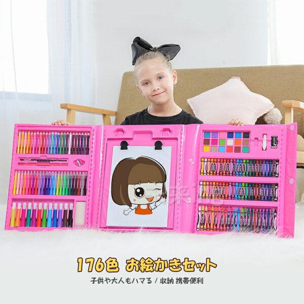 お絵かきセット知育玩具色鉛筆学習玩具文房具セット水彩絵の具ぬりえ水彩色鉛筆クレヨンカラーペンイラストペンセット水お絵かきボード