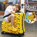 【gwtravel_d19】新作 B.Duck スーツケース Sサイズ...