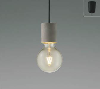 コイズミ照明 AP49029L ペンダントライト フランジ 40W相当 電球色 非調光タイプ