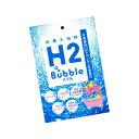 H2バブルバスパウダー お試し用パック】25g×10袋(10回分)