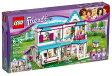 レゴ フレンズ 41314 ステファニーのオシャレハウス