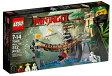 レゴ ニンジャゴー 70608 島のつり橋