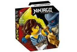 レゴ ニンジャゴー 71732 バトルセット ジェイ vs. ヘビヘビ