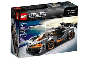 レゴスピードチャンピオン75892マクラーレン・セナ