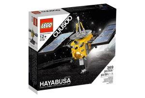 レゴ クーソー 21101 はやぶさ #002