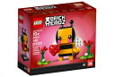 レゴ ブリックヘッズ 40270 Valentine's Bee