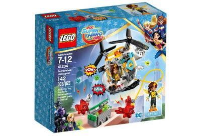 スーパーヒーローガールズのレゴバンブルビーのヘリコプター