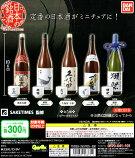 日本の銘酒
