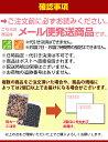 送料無料 ドライクランベリー(約400g)ドライフルーツ/クランベリー/ベリー/木苺/メール便/ 3