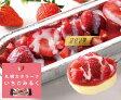 【 みれい菓 】 札幌カタラーナ いちごみるく (320g) アイスクリームみたいな とろける濃厚アイスプリン お取り寄せ スイーツ ケーキ クレームブリュレ ギフト 内祝い お菓子 洋菓子 お中元