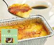 【 みれい菓 】札幌カタラーナ M プレーン (120g) 定番の一番人気 アイスクリームみたいな とろける濃厚アイスプリン お取り寄せ スイーツ ケーキ クレームブリュレ ギフト 内祝い お菓子 洋菓子 お中元