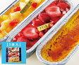 【送料無料】アイスクリームみたいなプリン!?【みれい菓】 札幌カタラーナ バラエティセットL-2 ギフト プレゼント アイス プリン ケーキ お祝い 洋菓子 北海道【母の日】【クレームブリュレ】