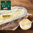 【新発売】【みれい菓】札幌カタラーナ Wチーズ【お取り寄せ スイーツ】アイス プリン ケーキ【母の日】【クレームブリュレ】