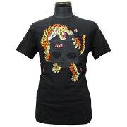 ハイドロゲンHYDROGENTシャツ半袖メンズ(25014)