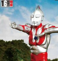 コレクション, フィギュア CCP Ver. Vol.02 C