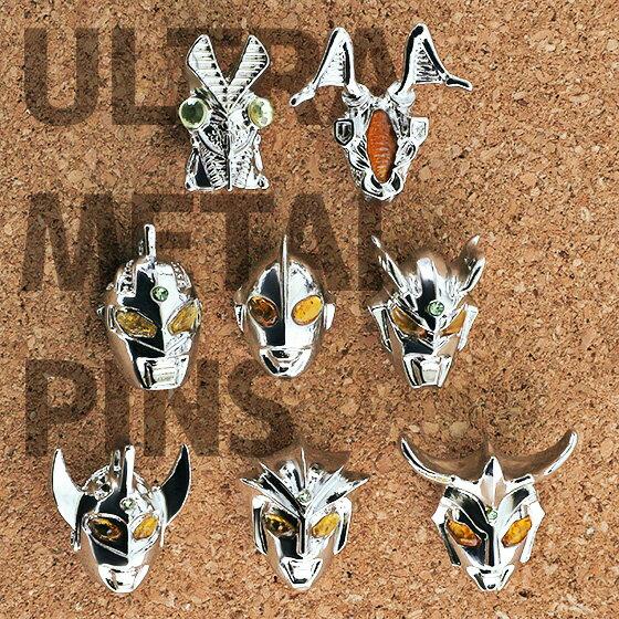 ピンズ全8種コンプリートセット ウルトラメタルピンズコレクションフェイスULTRAMETALPINS《ウルトラマンショップ 》