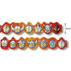 ウルトラマングッズ・雑貨の専門店ウルトラアートな文具シリーズ☆ウルトラマンシリーズマスキ...