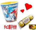 メラミンカップ【ウルトラマンゼット】《ウルトラマンショップ限定》