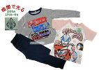 《新製品》光るステッカー付き☆パジャマウルトラマンジード2TOPS【ピンク&グレー:3点セット】