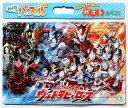 《新製品》【人気の65P】ウルトラヒーロー☆B4板パズル【ウルトラマンルーブ:65ピース】
