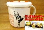ShinziKatoh☆フタ付きマグカップ【陶器:ウルトラマン】