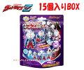 2020/12/18:80BOX+(8BOX12/25)