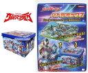 《おかたずけBOX&ジオラマ遊び》ウルトラヒーローズウルトラマンタイガ【バトルボックス】