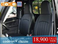 ハイゼットジャンボシートカバーS500S510P型専用