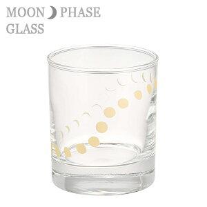 「ムーンフェーズグラスゴールド」おしゃれ グラス月 満ち欠け