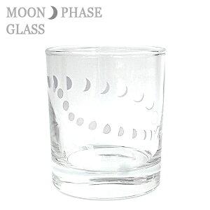 「ムーンフェーズグラスシルバー」おしゃれ グラス月 満ち欠け