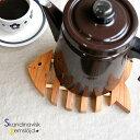 スカンジナビスクヘムスロイド「トリベット フィッシュ」木製 鍋敷き北欧 おしゃれなキッチン小物