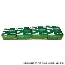 ファロス SARASA メディカルニードル 鍼 寸3-5番 240本入 24S2439