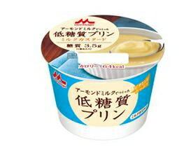 ≪クール便≫ アーモンドミルクでつくった低糖質プリン ミルクカスタード 【75g×10個】