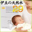 29-伊豆の天然水 20L(1箱)赤ちゃんのミルク作りに最適。軟水で誰にでも飲みやすく、しかも放射能 ...
