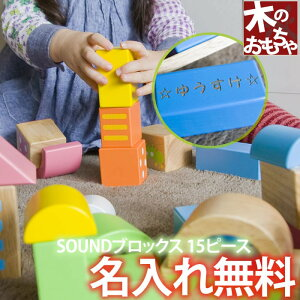 ブロックス プレゼント おもちゃ