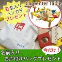 誕生日プレゼント 1歳 本格的工具あそびセット 大工さんおもちゃ・CarpenterTable…