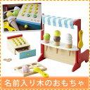 名前入り(名入れ)のお店屋さんごっこおもちゃ!誕生日プレゼント 名前入り 木製おもちゃ 森の...