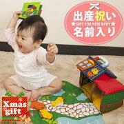 おもちゃ 赤ちゃん ファーム プレゼント