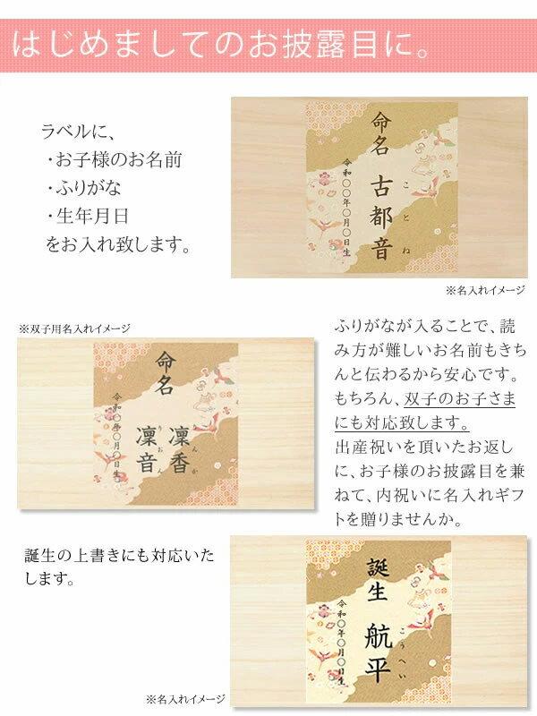 慶びの饗宴 赤飯・紅白丸もち詰合C 赤飯 ×1 紅白丸もち ×16 ごま塩 ×1