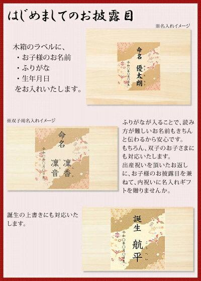 名入れ木箱入り紅白うどんと丸もち詰合B紅白慶寿饂飩×4紅白丸もち×4