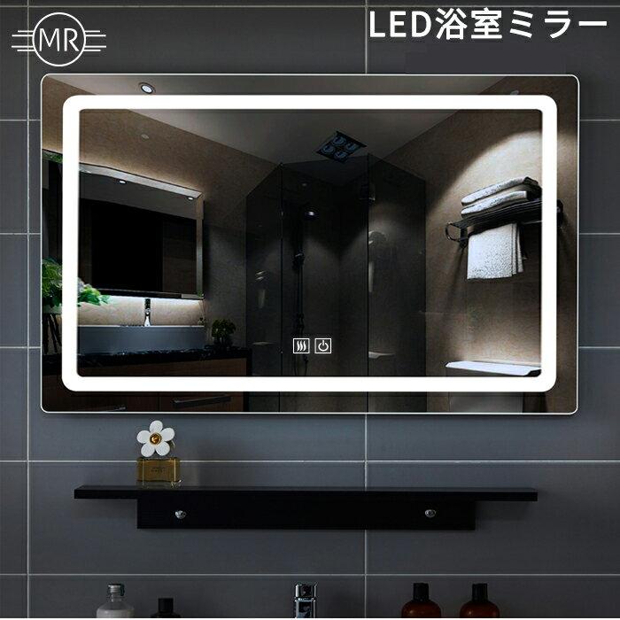 壁掛け, 角型 LED led ()