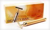 エムシービケン ビューティーバー 24K 純金美顔器 beauty bar BM-1 【定形外不可/2点以上で送料無料】